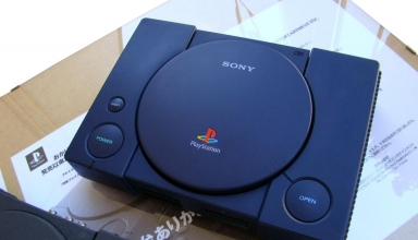 playstation 10 million model baner 384x220 - [SCPH-700x] PlayStation 10 Million Model