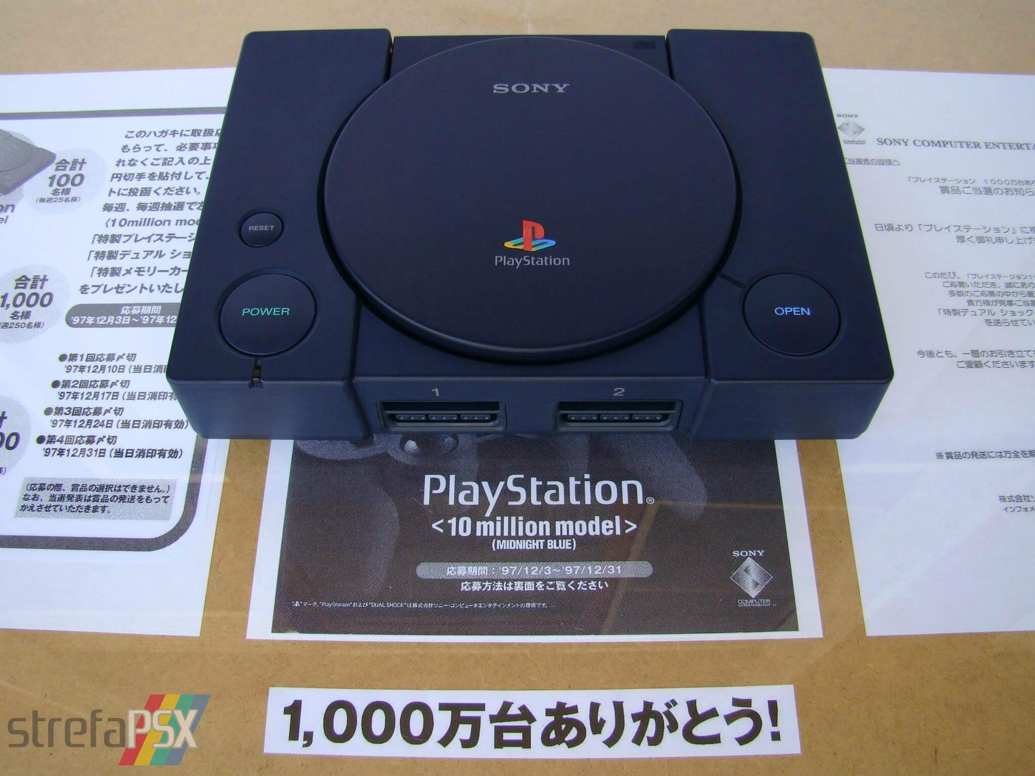 playstation 10 million model scph 700005 - [SCPH-700x] PlayStation 10 Million Model