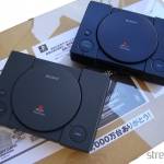 playstation 10 million model scph 700007 150x150 - [SCPH-700x] PlayStation 10 Million Model