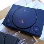 playstation 10 million model scph 700010 150x150 - [SCPH-700x] PlayStation 10 Million Model