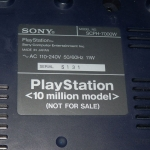 playstation 10 million model scph 7000W 212 150x150 - [SCPH-700x] PlayStation 10 Million Model
