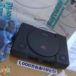playstation net yaroze 01 150x150 - [DTL-H3002] PlayStation Net Yaroze