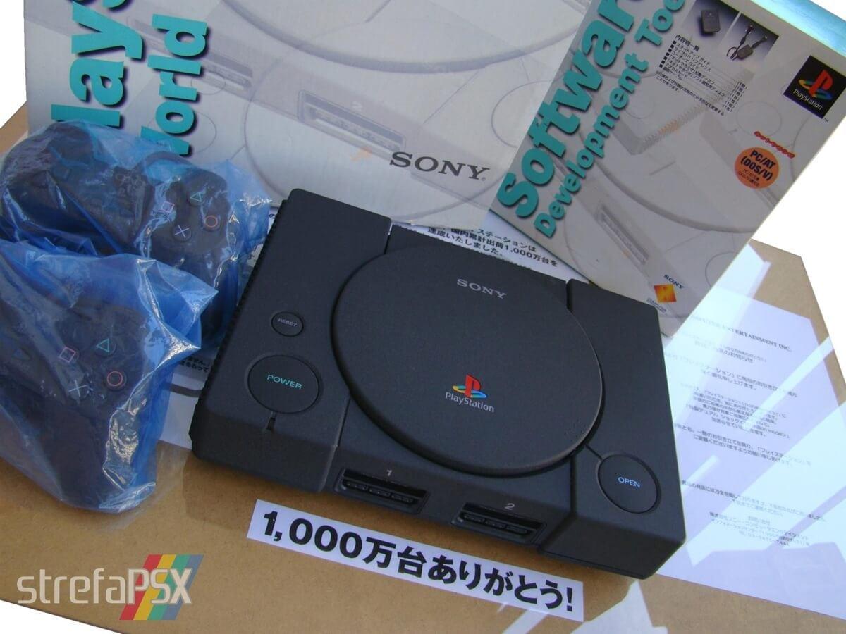 playstation net yaroze 01 - [DTL-H3002] PlayStation Net Yaroze