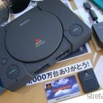 playstation net yaroze 02 150x150 - [DTL-H3002] PlayStation Net Yaroze