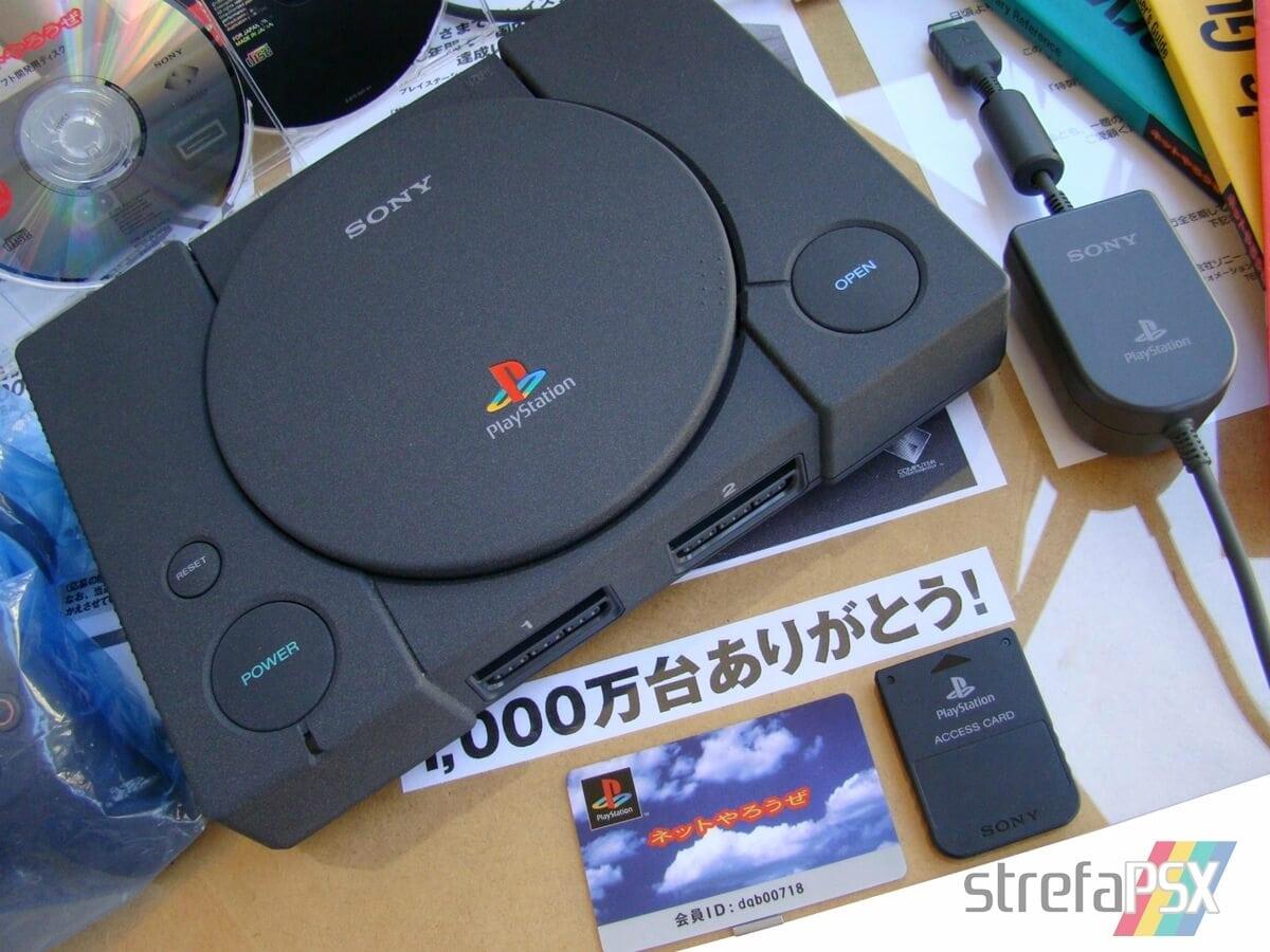 playstation net yaroze 02 - [DTL-H3002] PlayStation Net Yaroze
