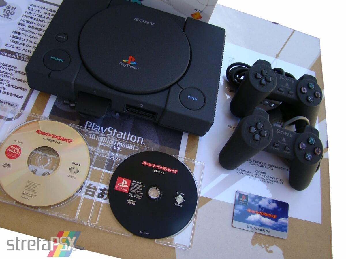 playstation net yaroze 07 - [DTL-H3002] PlayStation Net Yaroze