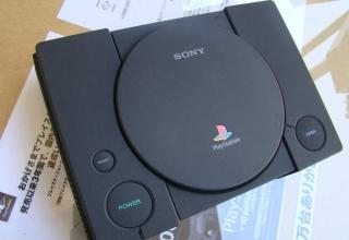 playstation net yaroze dtlh 3002 baner 320x220 - [DTL-H3002] PlayStation Net Yaroze