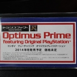 ps1 20 anniversary 44 150x150 - Optimus Prime na 20lecie PlayStation
