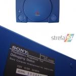 play station hall of fame 12 150x150 - Przegląd wersji kolorystycznych PlayStation