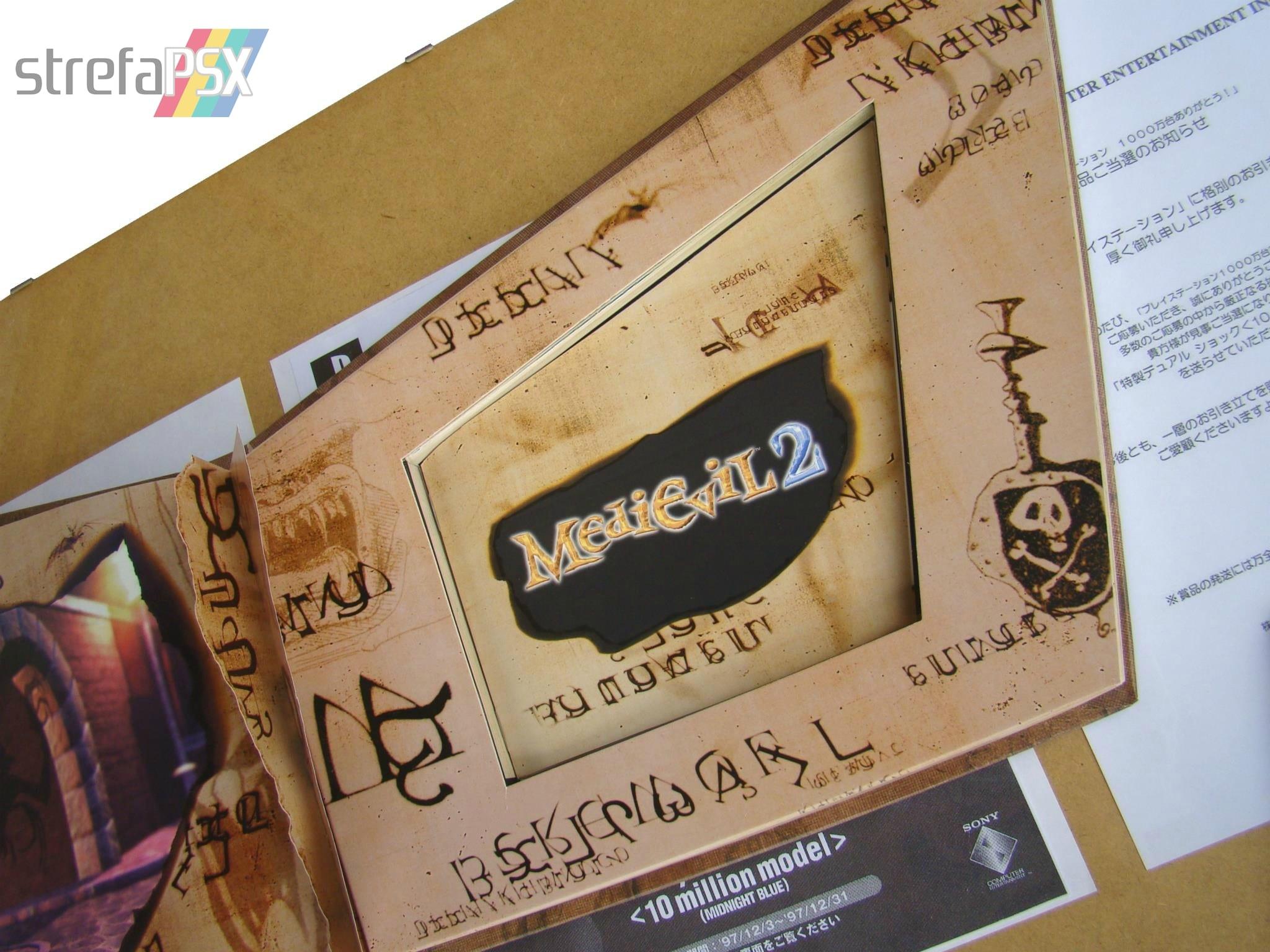 play station hall of fame 87 - Kolekcjonerskie wydania gier - Zestaw prasowy MediEvil 2