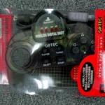 Slph 00082 150x150 - Przegląd licencjonowanych akcesoriów z Japonii - część pierwsza