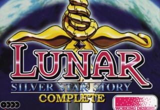 lunar banner 1200 320x220 - Recenzja - Lunar: Silver Star Story i Lunar 2: Eternal Blue