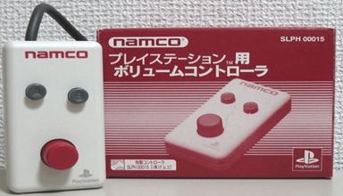 przeglad akcesoriow z japonii baner 384x220 - Przegląd licencjonowanych akcesoriów z Japonii - część pierwsza