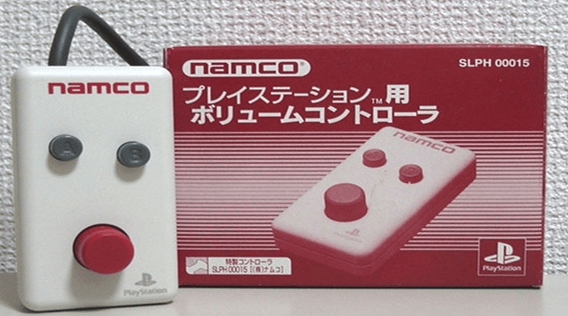przeglad akcesoriow z japonii baner - Przegląd licencjonowanych akcesoriów z Japonii - część pierwsza
