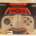 slph 00001 4 150x150 - Przegląd licencjonowanych akcesoriów z Japonii - część pierwsza