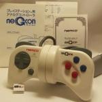 slph 00001 5 150x150 - Przegląd licencjonowanych akcesoriów z Japonii - część pierwsza