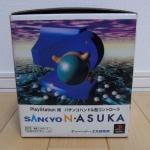 slph 00007 2 150x150 - Przegląd licencjonowanych akcesoriów z Japonii - część pierwsza