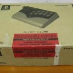 slph 00008 150x150 - Przegląd licencjonowanych akcesoriów z Japonii - część pierwsza