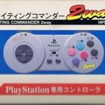 slph 00009 150x150 - Przegląd licencjonowanych akcesoriów z Japonii - część pierwsza