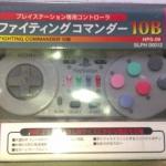 slph 00012 150x150 - Przegląd licencjonowanych akcesoriów z Japonii - część pierwsza