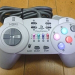 slph 00012 4 150x150 - Przegląd licencjonowanych akcesoriów z Japonii - część pierwsza