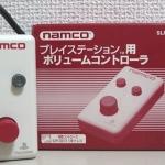 slph 00015 150x150 - Przegląd licencjonowanych akcesoriów z Japonii - część pierwsza