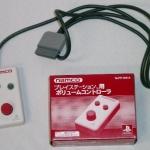 slph 00015 2 150x150 - Przegląd licencjonowanych akcesoriów z Japonii - część pierwsza