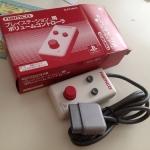 slph 00015 3 150x150 - Przegląd licencjonowanych akcesoriów z Japonii - część pierwsza