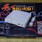 slph 00016 150x150 - Przegląd licencjonowanych akcesoriów z Japonii - część pierwsza