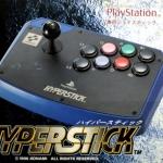 slph 00019 150x150 - Przegląd licencjonowanych akcesoriów z Japonii - część pierwsza