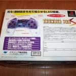 slph 00020 2 150x150 - Przegląd licencjonowanych akcesoriów z Japonii - część pierwsza