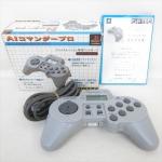 slph 00022 150x150 - Przegląd licencjonowanych akcesoriów z Japonii - część pierwsza