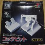 slph 00024 2 150x150 - Przegląd licencjonowanych akcesoriów z Japonii - część pierwsza