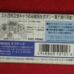 slph 00025 5 150x150 - Przegląd licencjonowanych akcesoriów z Japonii - część pierwsza