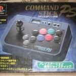 slph 00026 150x150 - Przegląd licencjonowanych akcesoriów z Japonii - część pierwsza
