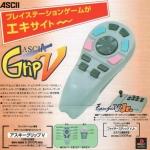 slph 00027 150x150 - Przegląd licencjonowanych akcesoriów z Japonii - część pierwsza