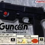 slph 00034 150x150 - Przegląd licencjonowanych akcesoriów z Japonii - część pierwsza