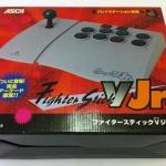 slph 00035 4 150x150 - Przegląd licencjonowanych akcesoriów z Japonii - część pierwsza