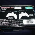 slph 00036 6 150x150 - Przegląd licencjonowanych akcesoriów z Japonii - część pierwsza