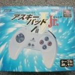 slph 00038 150x150 - Przegląd licencjonowanych akcesoriów z Japonii - część pierwsza