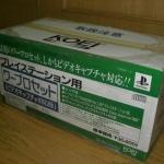 slph 00052 150x150 - Przegląd licencjonowanych akcesoriów z Japonii - część pierwsza