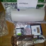 slph 00052 2 150x150 - Przegląd licencjonowanych akcesoriów z Japonii - część pierwsza