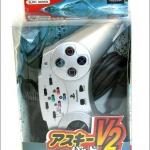 slph 00059 150x150 - Przegląd licencjonowanych akcesoriów z Japonii - część pierwsza