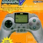 slph 00065 150x150 - Przegląd licencjonowanych akcesoriów z Japonii - część pierwsza