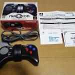 slph 00069 3 150x150 - Przegląd licencjonowanych akcesoriów z Japonii - część pierwsza