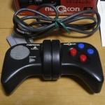 slph 00069 4 150x150 - Przegląd licencjonowanych akcesoriów z Japonii - część pierwsza