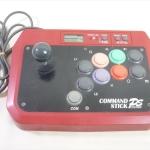 slph 00071 150x150 - Przegląd licencjonowanych akcesoriów z Japonii - część pierwsza