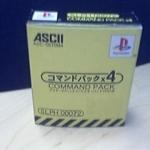 slph 00072 150x150 - Przegląd licencjonowanych akcesoriów z Japonii - część pierwsza