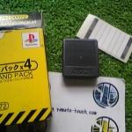 slph 00072 2 150x150 - Przegląd licencjonowanych akcesoriów z Japonii - część pierwsza