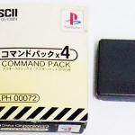slph 00072 3 150x150 - Przegląd licencjonowanych akcesoriów z Japonii - część pierwsza